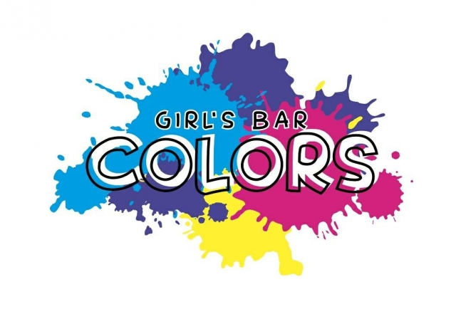 Girl's BAR COLORS