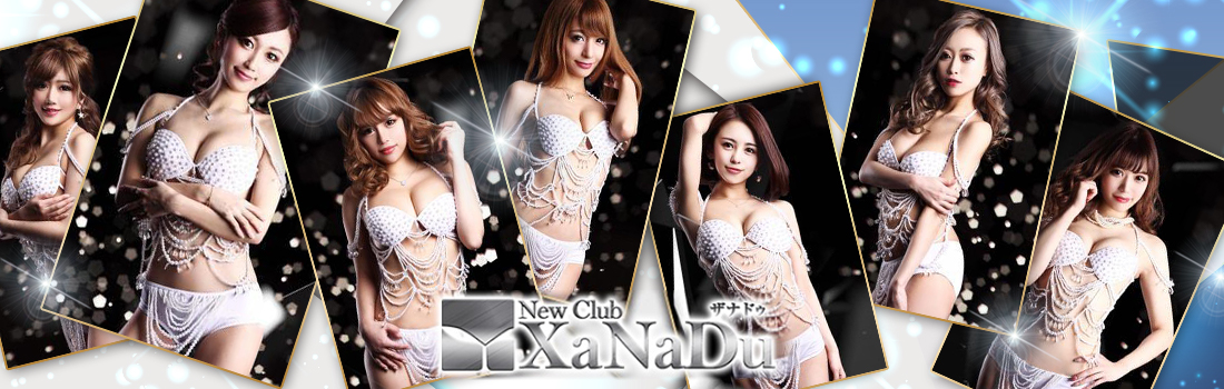 New Club XaNaDu(ザナドゥ)