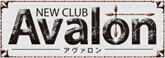 NEW CLUB Avalon
