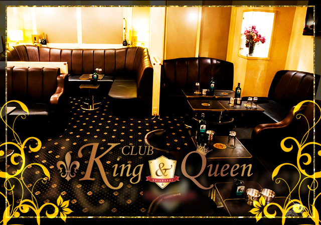 CLUB King&Queen