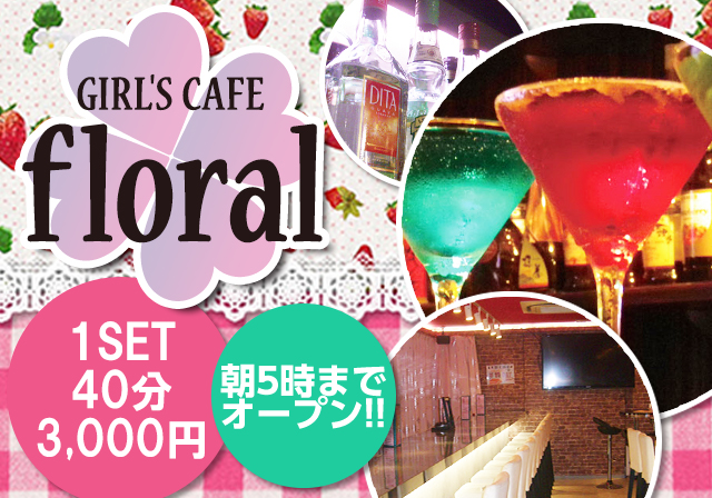 cafe & bar LaLa ViVi 新橋