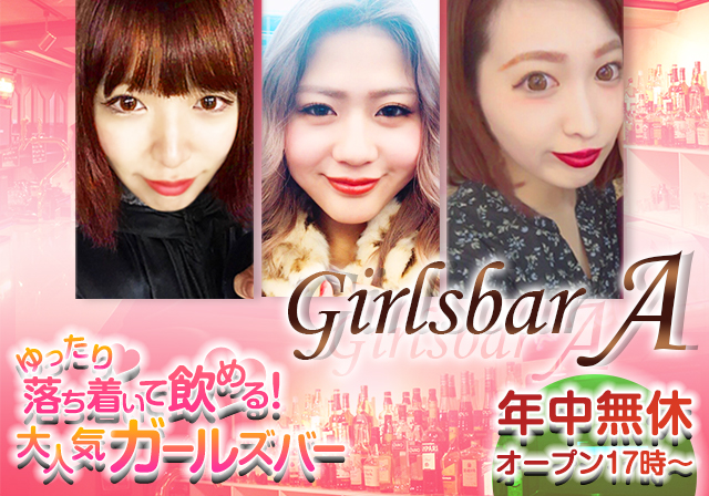 Girls Bar A