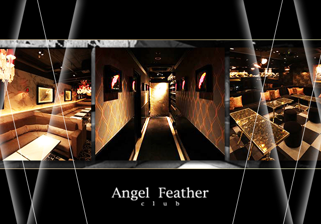 club Angel Feather