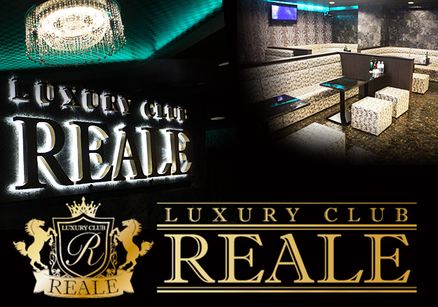 LUXURY CLUB REALE(リエール)