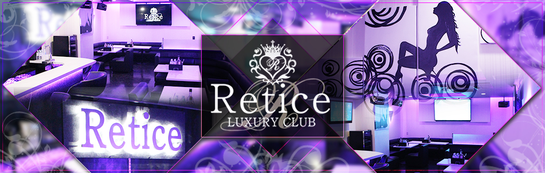 LUXURY CLUB Retice