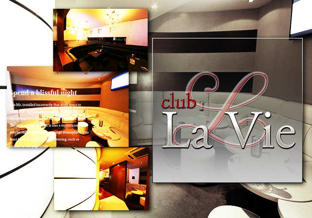 club LaVie