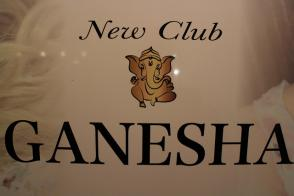New Club GANESHA