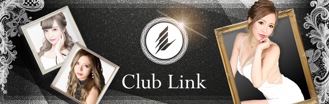 CLUB Link(クラブ リンク)