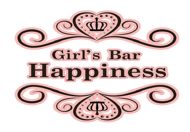 Girl's Bar Happiness