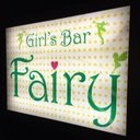 Girls Bar Fairy