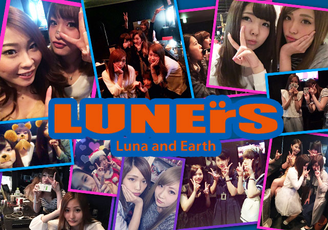 LUNErS