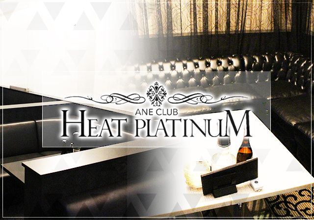 HEAT PLATINUM