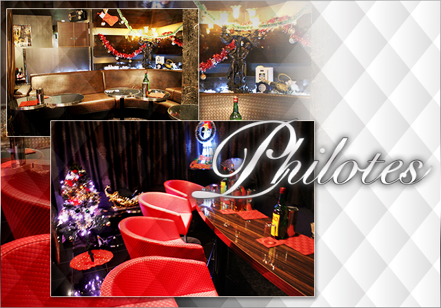 girl's bar Philotes~ピロテス~
