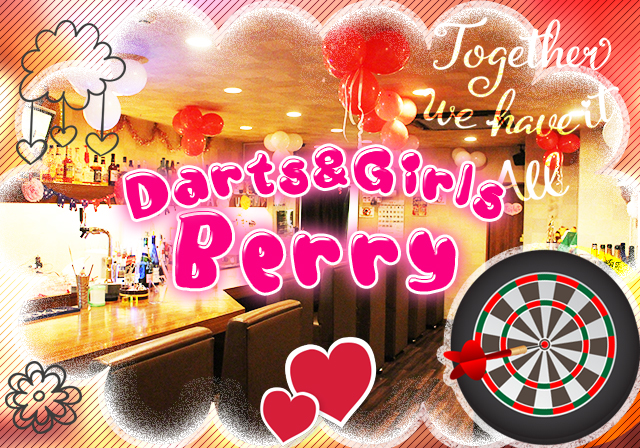 Darts&Girls Berry