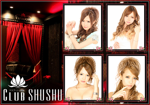 CLUB SHU SHU SECOND STAGE