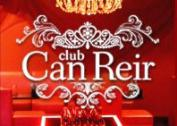 Club CanReir