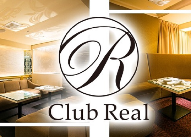 Club Real