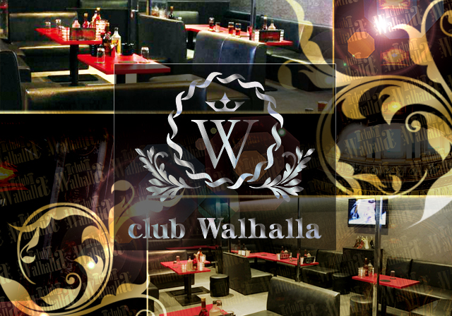 club Walhalla