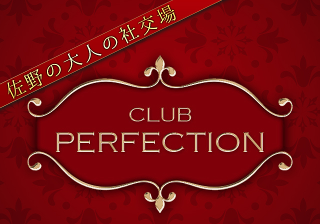 CLUB PERFECTION