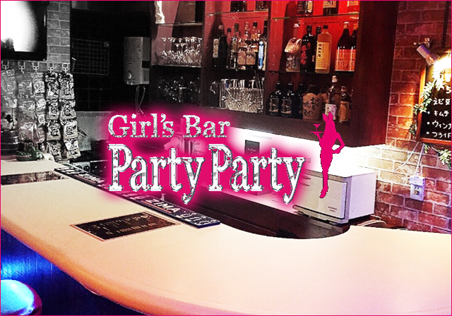 Girl's Bar Party Party