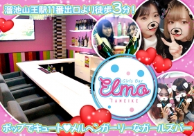 Girls Bar Elmo