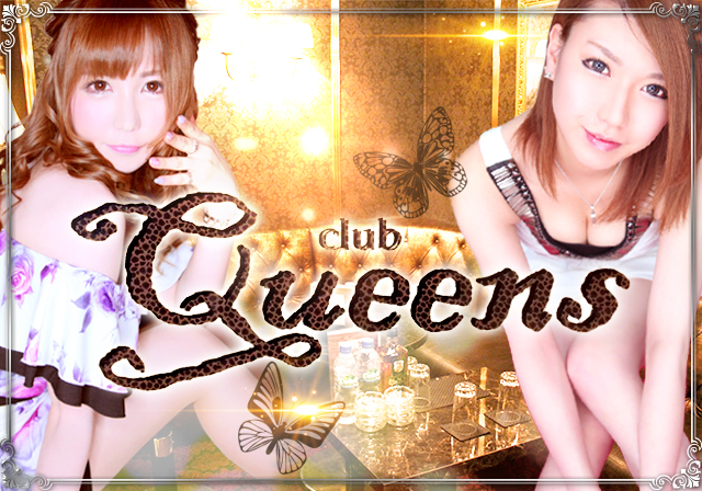 club Queens(クイーンズ)