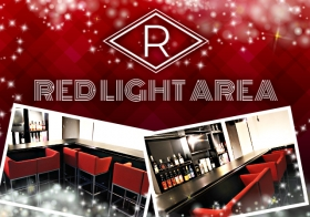 ガールズバー RED LIGHT AREA