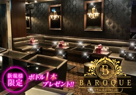 BAROQUE(バロック)