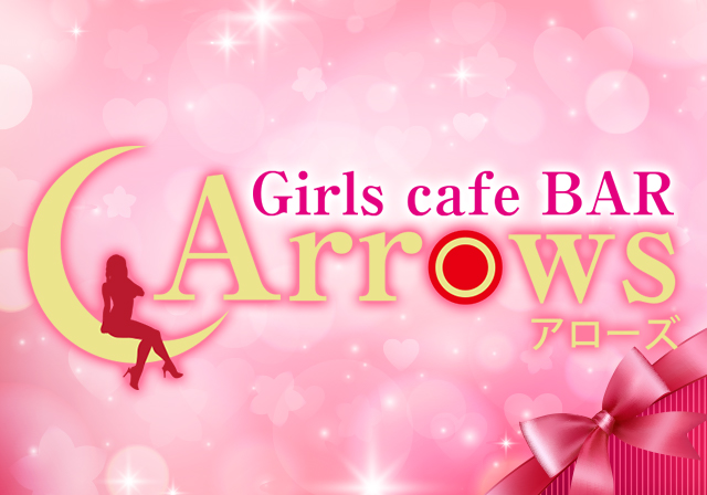 Girls cafe BAR Arrows