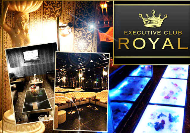 EXECUTIVE CLUB ROYAL