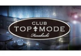 Club Top Mode 船橋